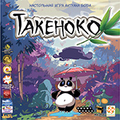 Фотография Такеноко (Takenoko) 2017 [=city]
